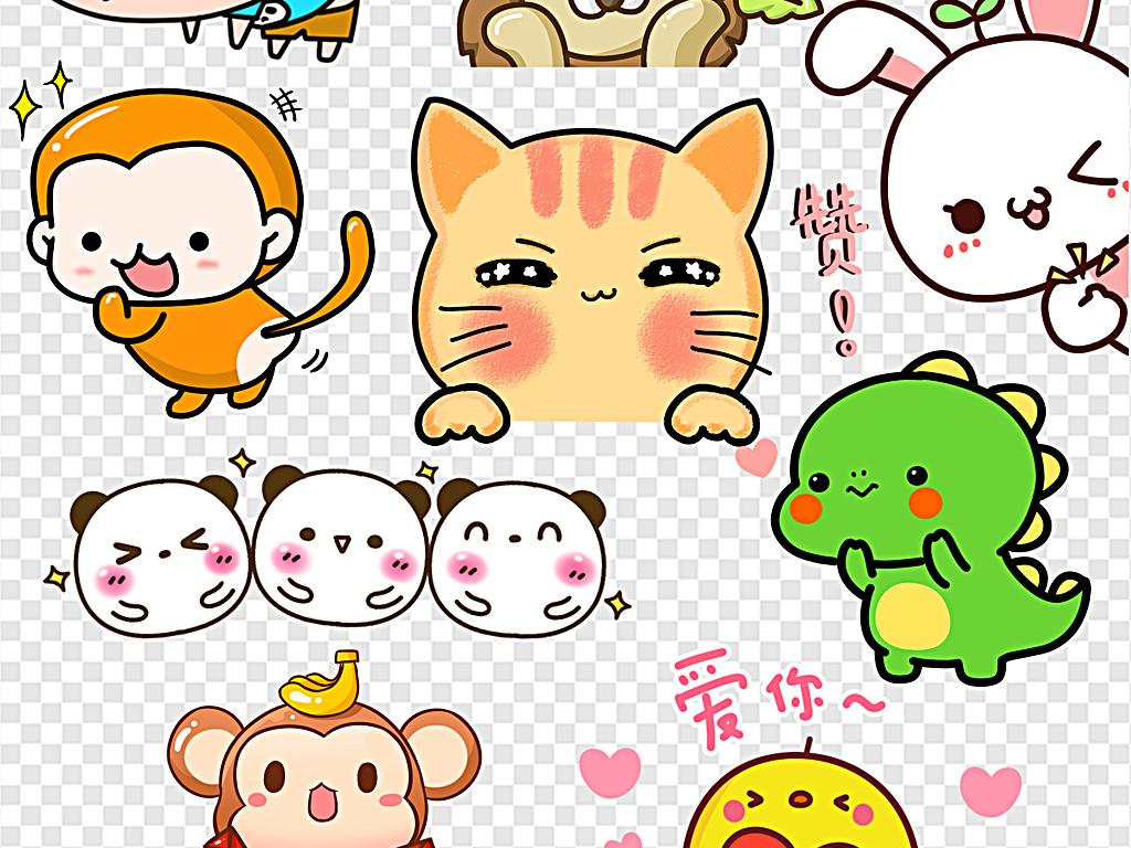 综艺动物综艺字幕效果可爱卡通表情可爱卡通图片