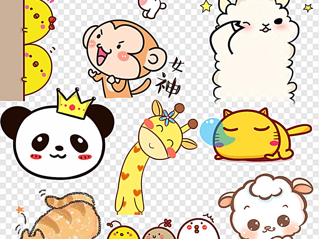 综艺节目表情包表情综艺字幕卡通小动物图片