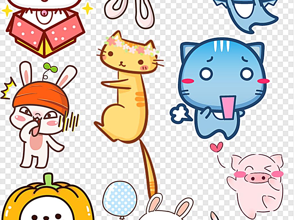 综艺字体字幕特效综艺字幕效果可爱卡通表情图片