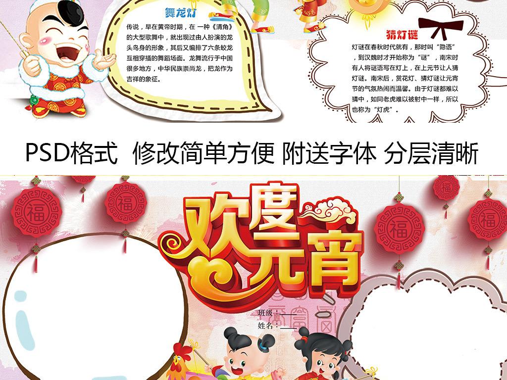 喜庆模板鸡年素材卡通鸡年2017年鸡年2017鸡年鸡年
