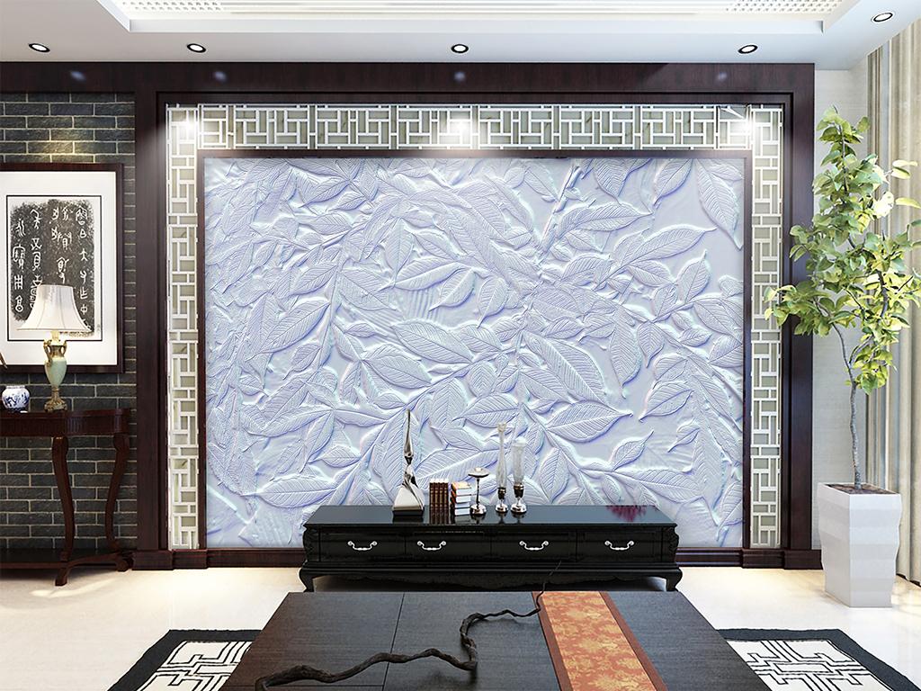 壁画壁纸艺术白色树叶创意立体雕刻创意背景石膏树叶