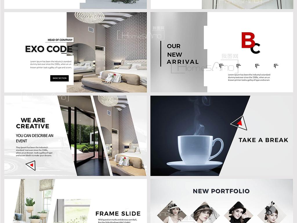 创意设计公司介绍商业ppt模板素材下载,作品模板源文件可以编辑替换