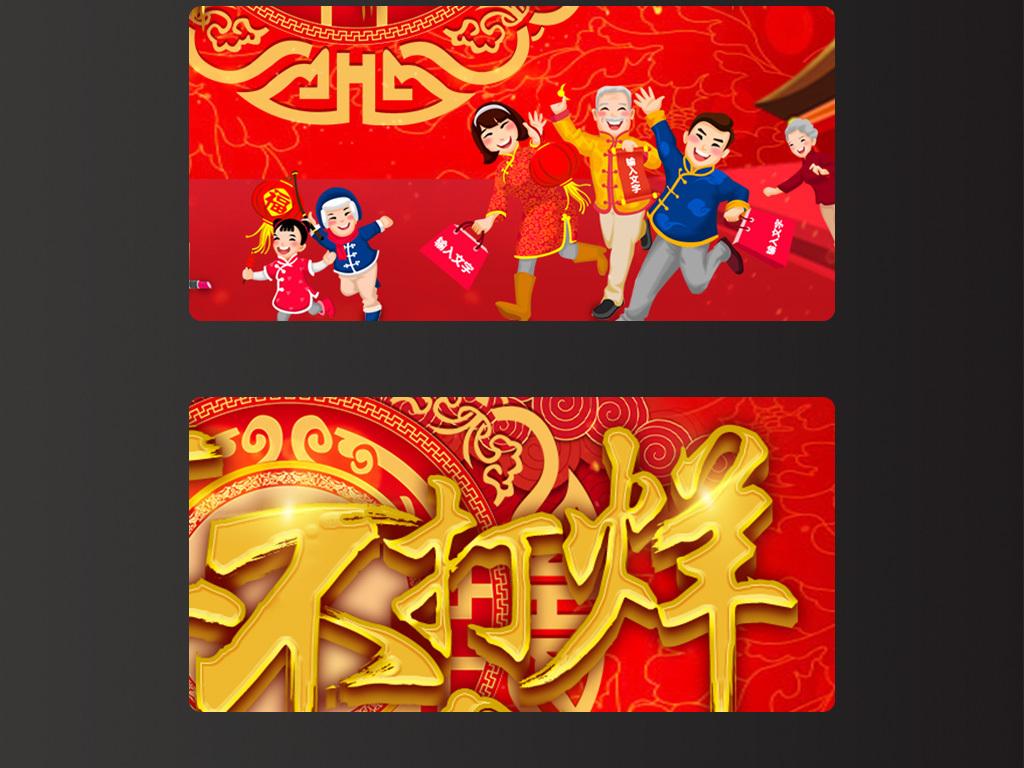 pop海报春节圣诞节海报春节海报素材手绘春节海报羊