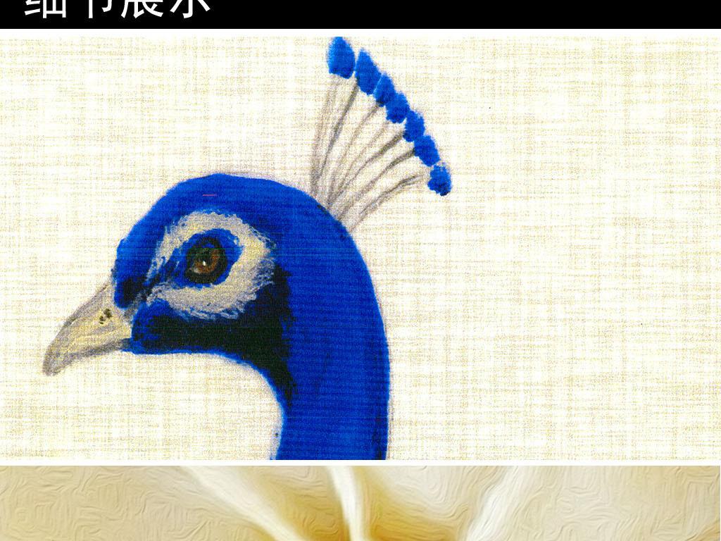 孔雀玄关蓝孔雀手绘