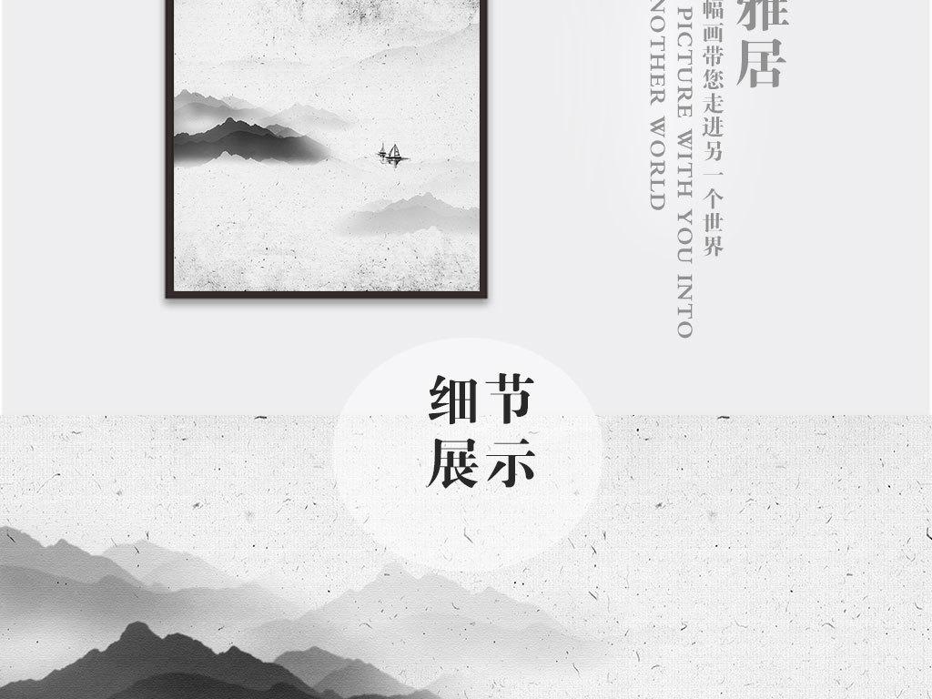 古风欧式山水画黑白画山水意境手绘山水意境山水山水