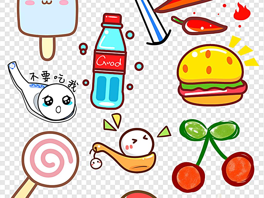手绘食物卡通食物卡通装饰素材宝宝照素材