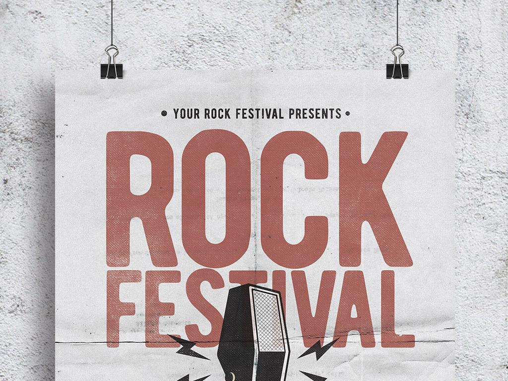 摇滚音乐节复古怀旧风格海报PSD模板
