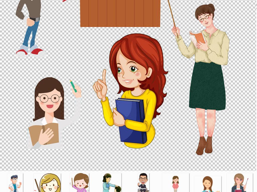 卡通老师职业人物图片海报素材