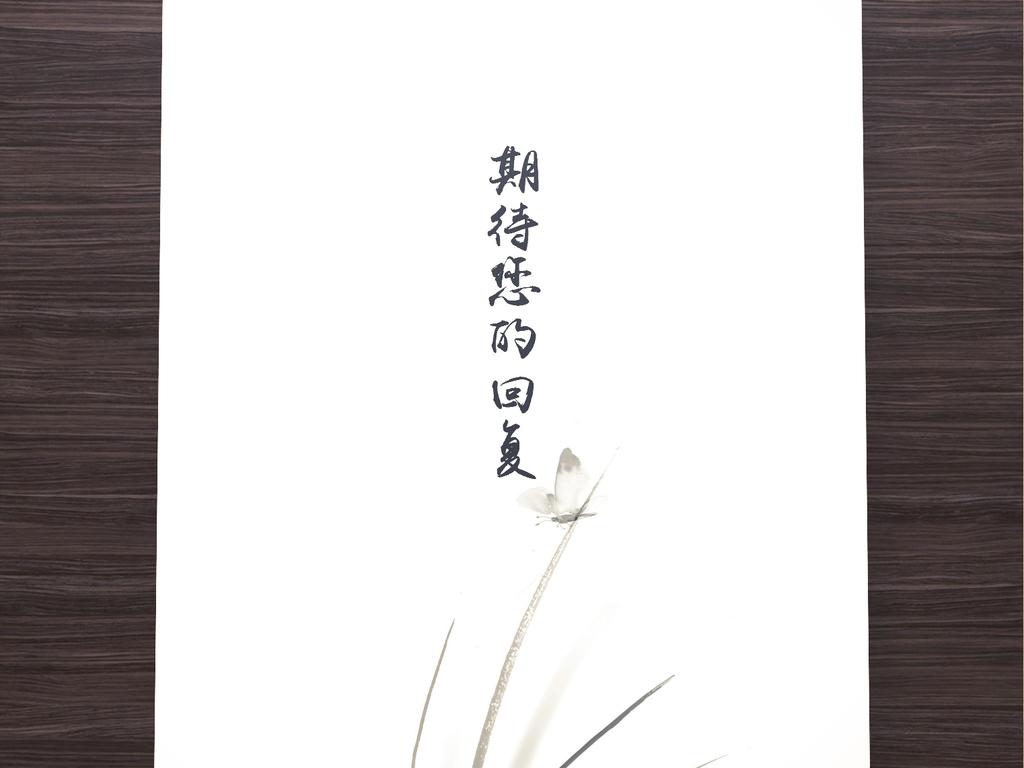 分享 :  我图网提供独家原创中国风水墨个人简历求职简历word模板素材图片