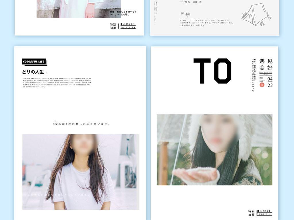 日系文字排版写真摄影海报psd模板