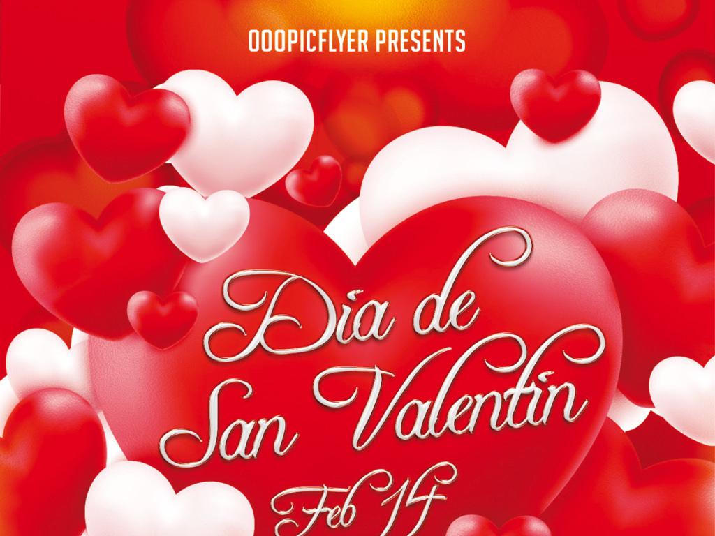 海报设计 创意海报 国外创意海报 > 浓情爱恋情人节相亲派对主题活动