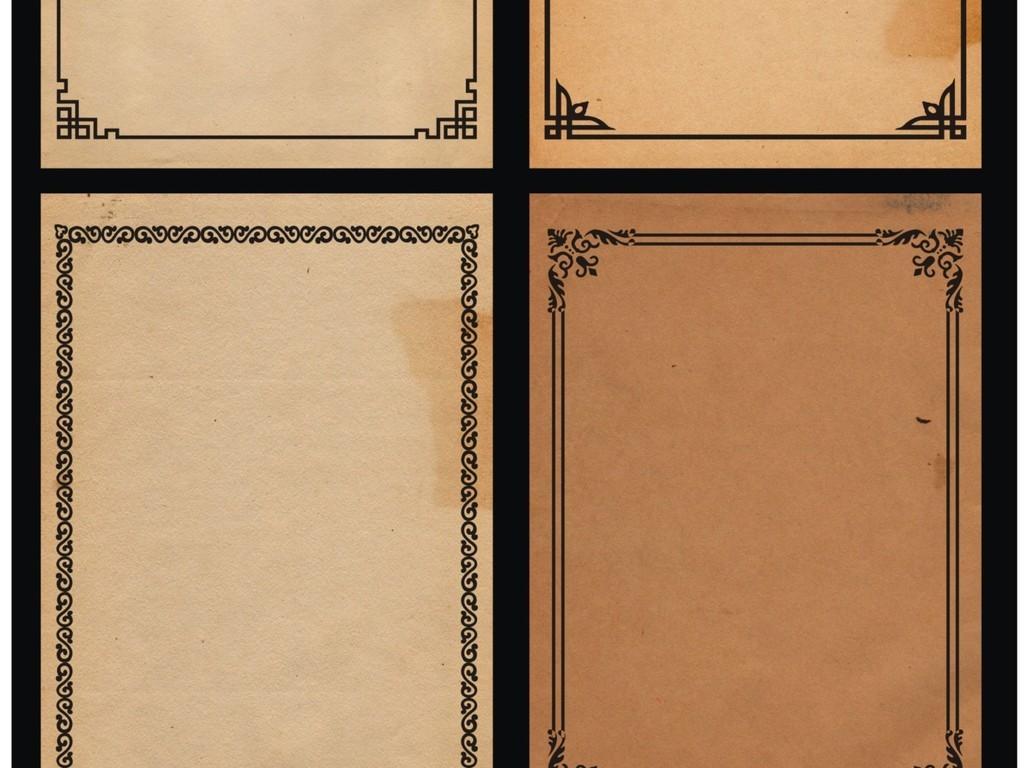 卡纸手绘花边边框