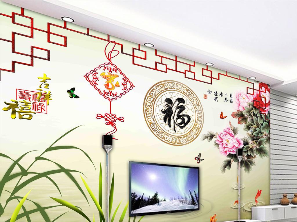 电视背景墙 3d电视背景墙