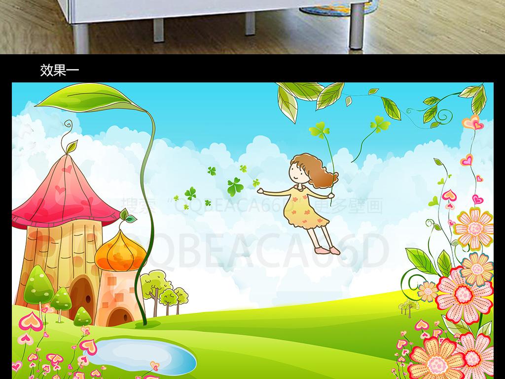 简洁卡通背景儿童背景小女孩小女孩背景小清新卡通儿童房背景墙背景墙