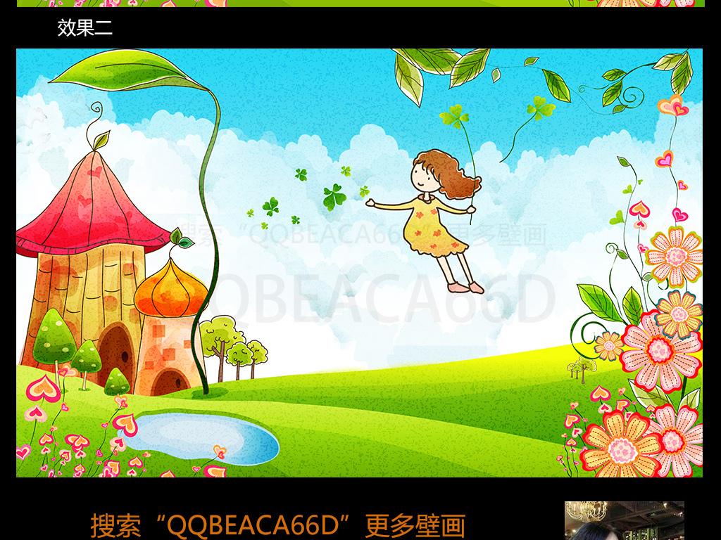 小清新卡通画小女孩儿童房背景墙