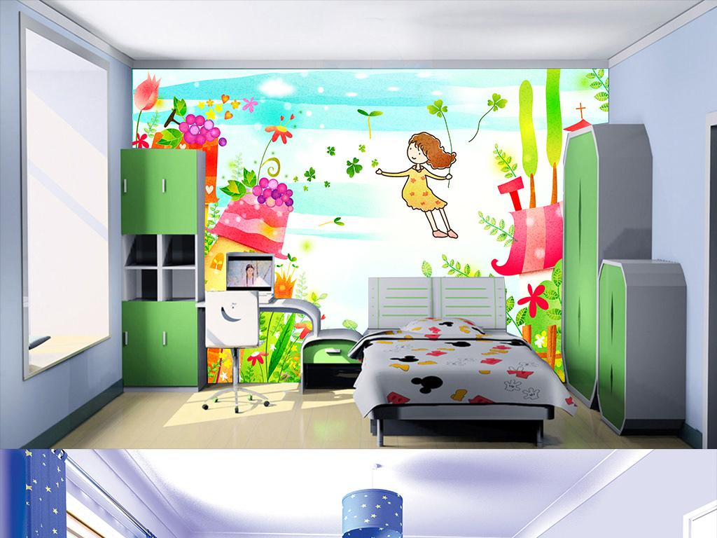 水彩小清新卡通画儿童卧室背景墙