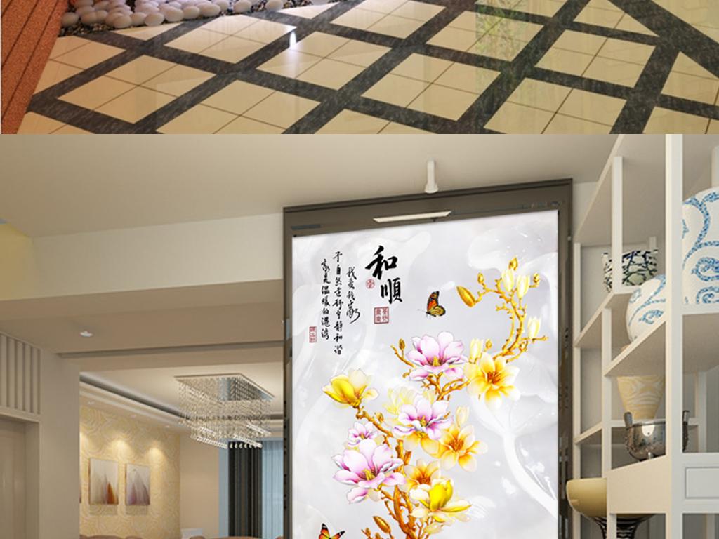 和顺花瓶玉兰花玄关背景墙装饰画设计
