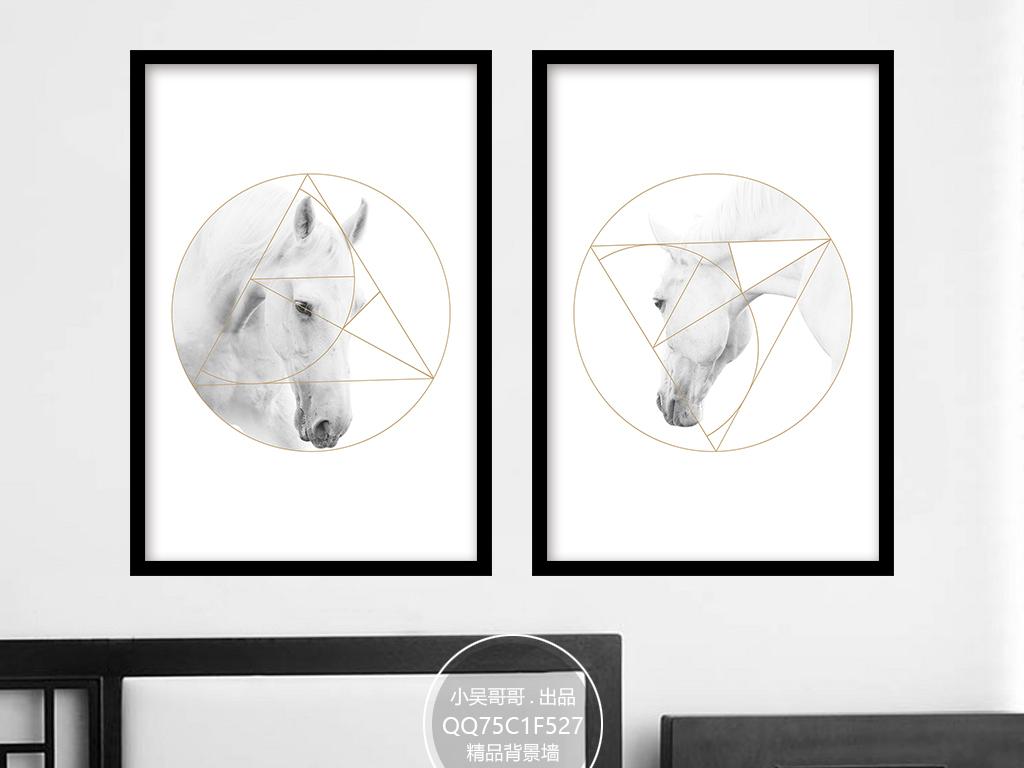 背景墙|装饰画 无框画 动物图案无框画 > 北欧简约创意几何白马特写装图片
