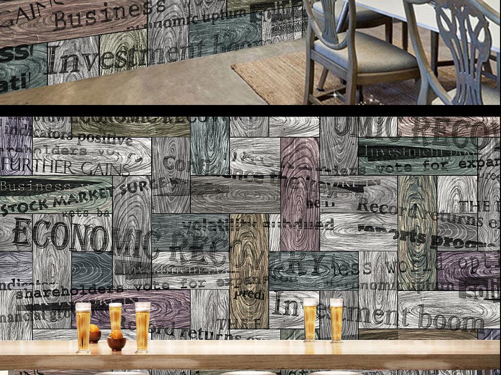 装修效果图北欧欧式背景画木板木纹