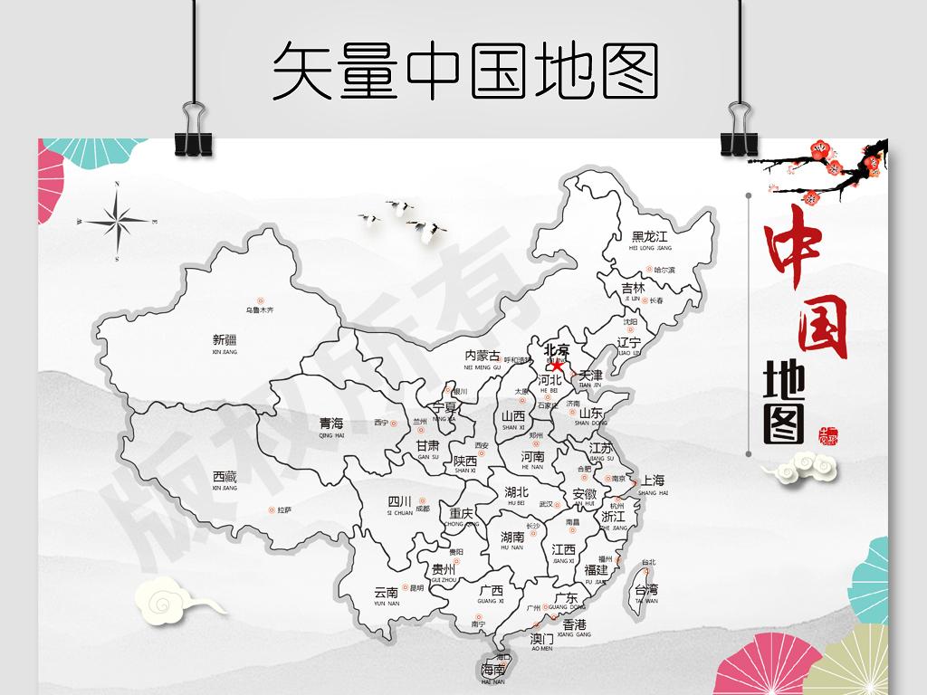 ai)                                  高清中国地图