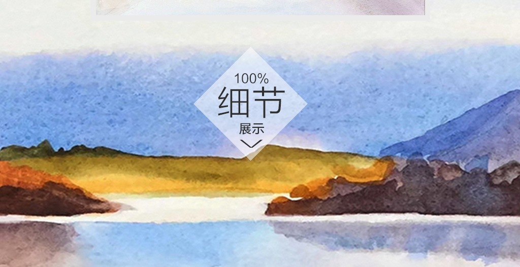 客厅背景墙山水水彩手绘山水倒影手绘水彩新中式风格