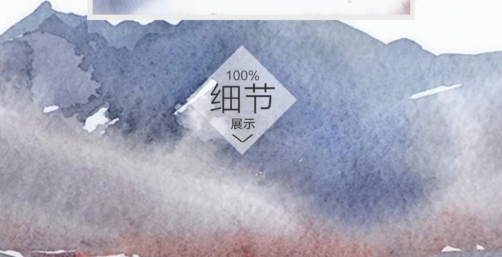 创意手绘水彩山水无框画