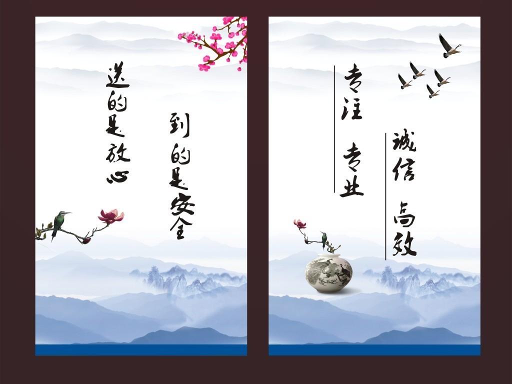 办公室文化标语图片设计素材_高清cdr模板下载(15.90)图片