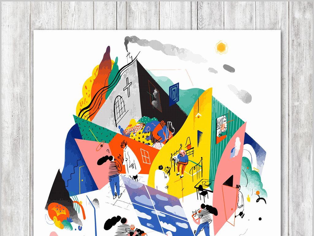 手绘现代简约创意个性抽象几何拼贴插画