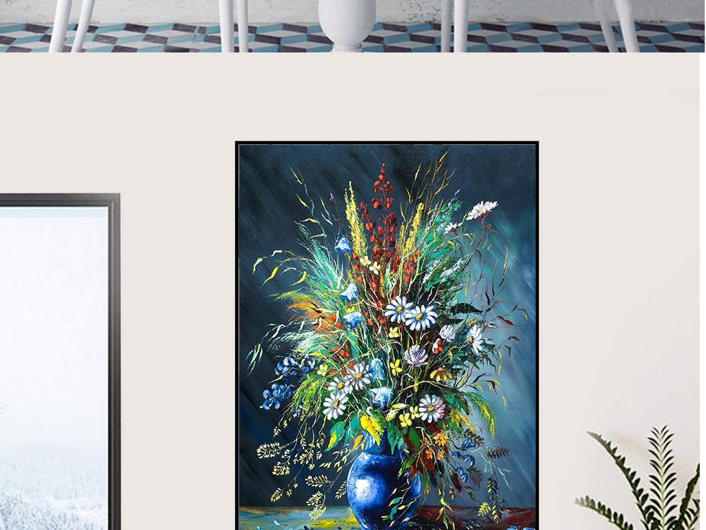 高清手绘油画插花瓶中花唯美装饰画无框画