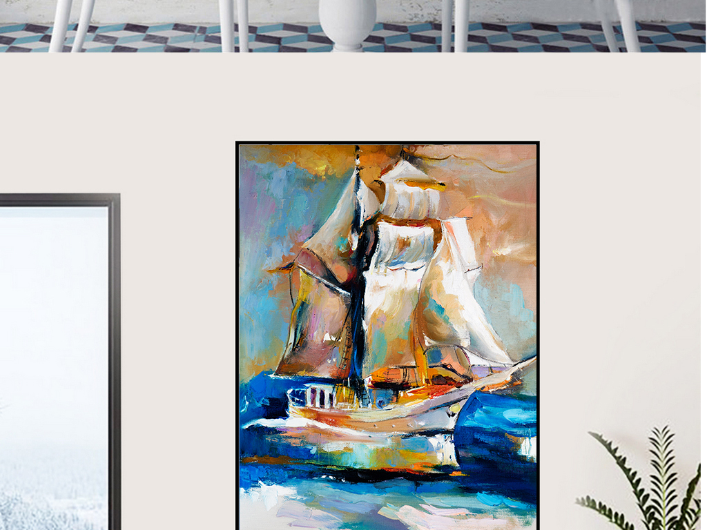 现代简约抽象手绘帆船客厅装饰画无框画