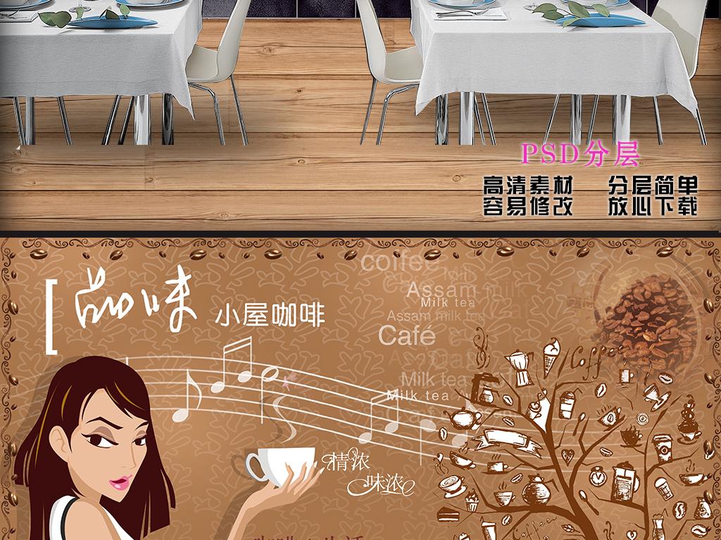 手绘插画咖啡店餐饮背景墙