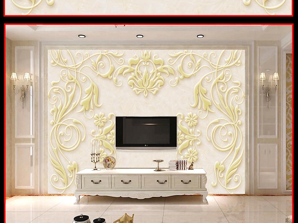 爱娜斯欧式花纹电视沙发背景墙装饰画壁画图片