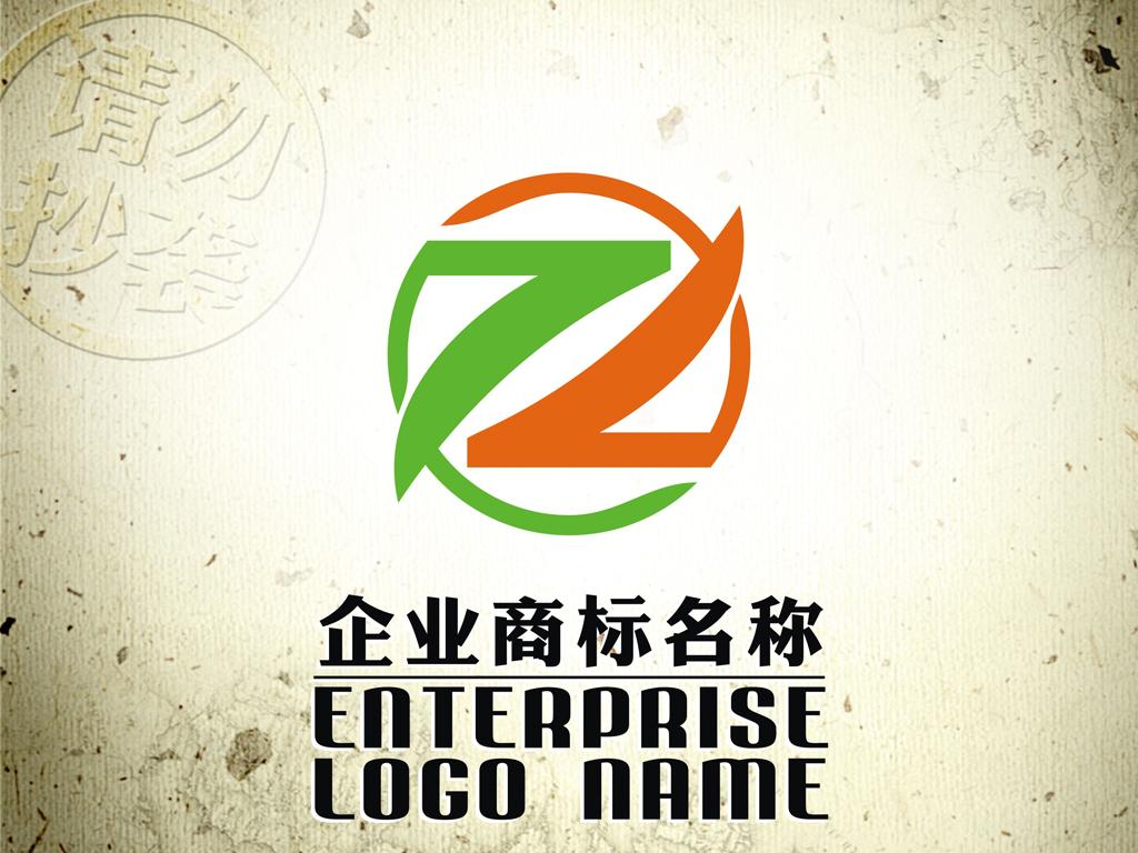 z字母logo