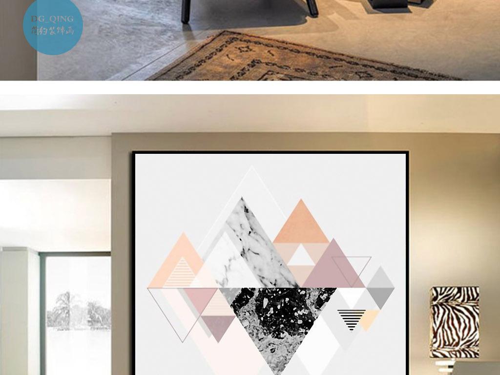 山峰和倒影抽象北欧现代几何艺术欧式装饰画