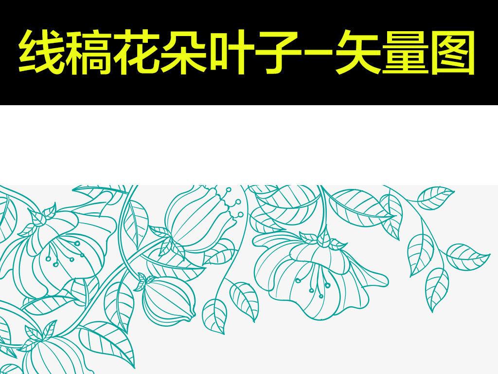 卡通蓝色线稿花朵鲜花背景图