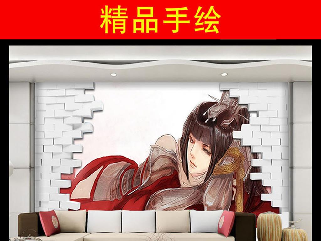 手绘插画美女电视背景墙