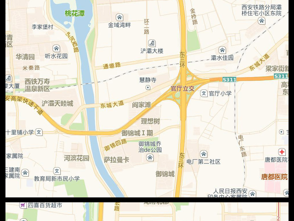 我图网提供精品流行2017西安电子地图图片下载素材下载,作品模板源文件可以编辑替换,设计作品简介: 2017西安电子地图图片下载 位图, RGB格式高清大图, 2017西安市电子地图西安市地图 2017西安市电子地图 西安地图图片下载 2017西安电子地图 西安市图图片下载 2017西安市地图