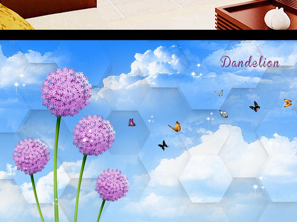 3d六边形蓝天白云手绘蒲公英蝴蝶背景墙