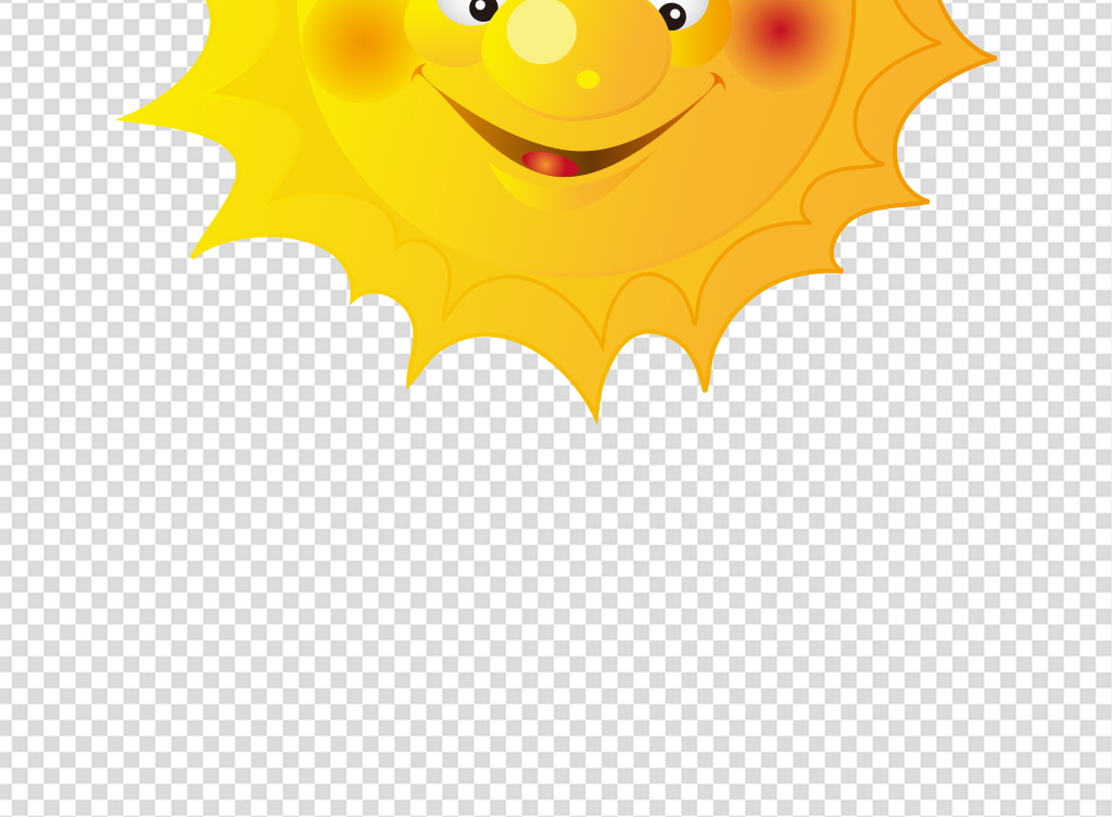 卡通可爱手绘的太阳微笑