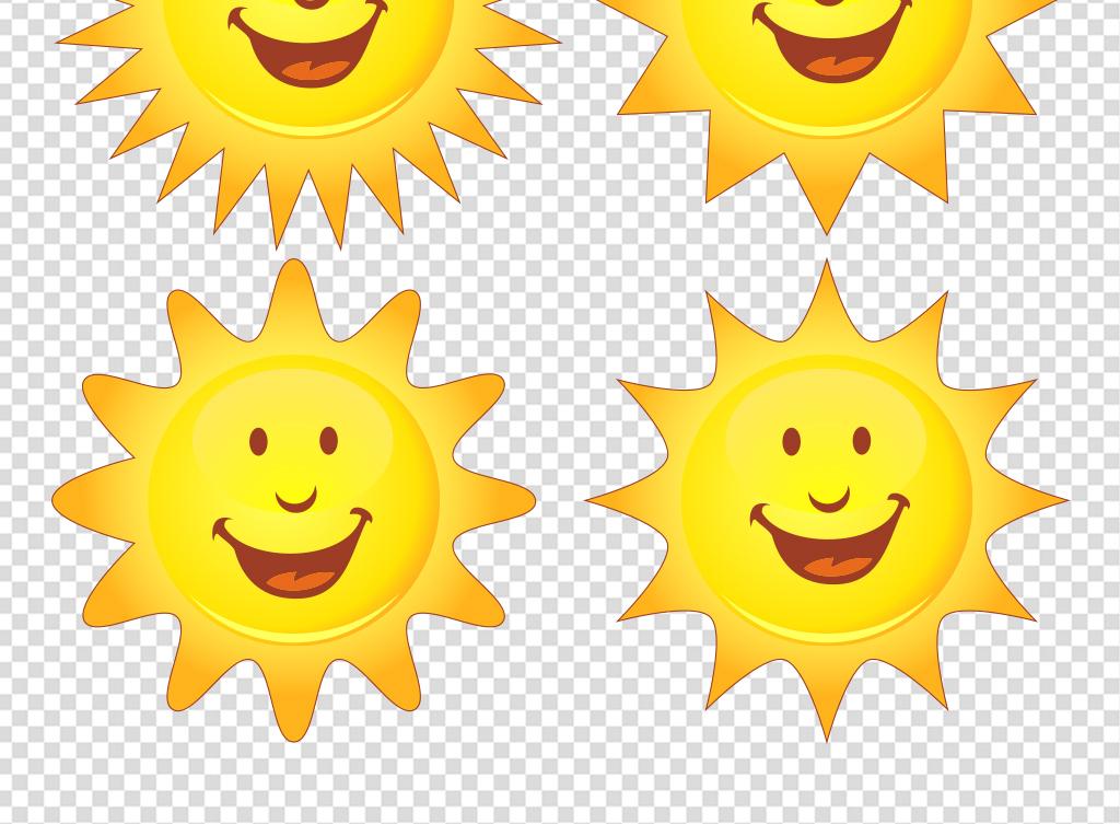 卡通开心微笑小太阳