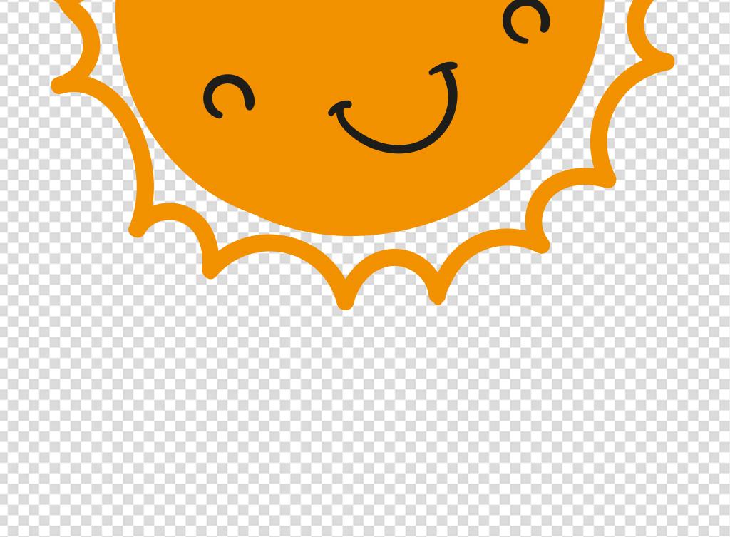 卡通简笔画微笑小太阳