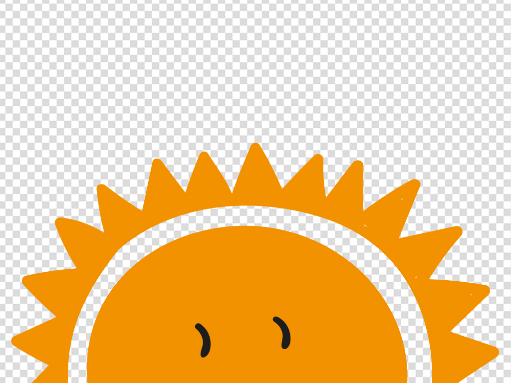 卡通简笔画微笑太阳