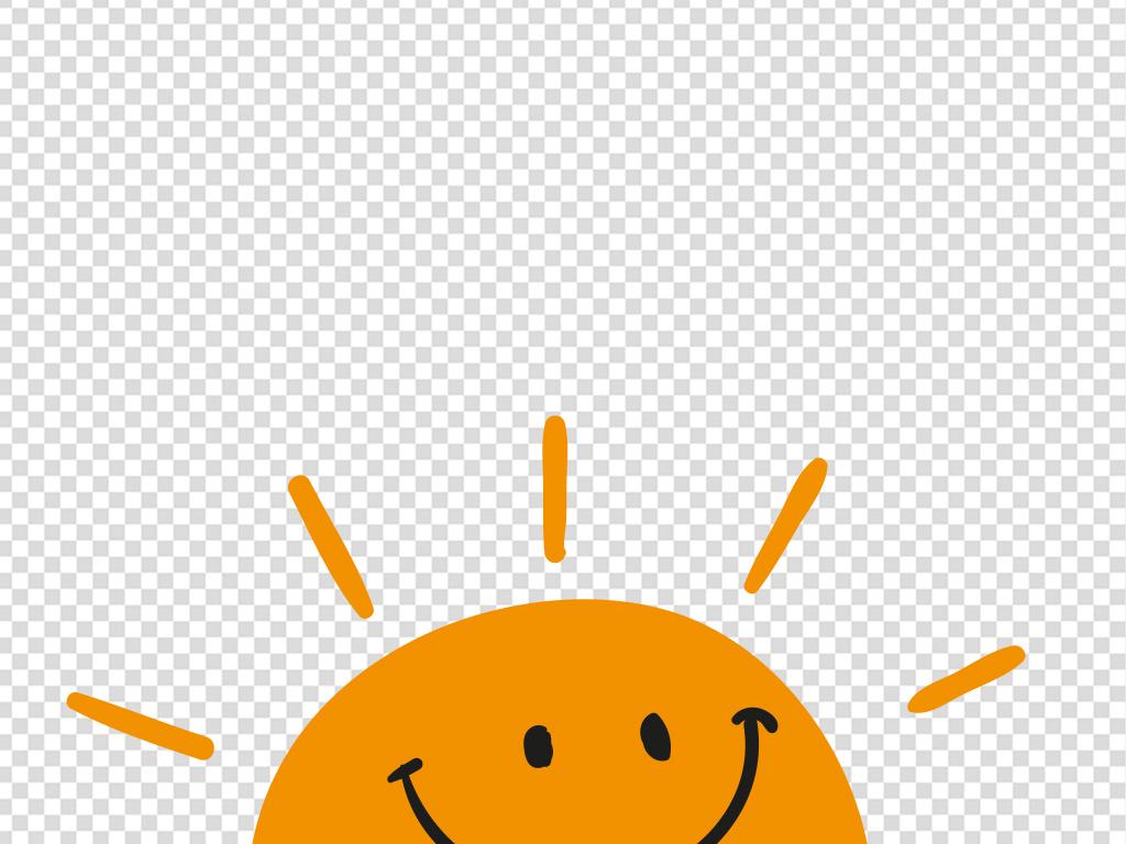 卡通简笔画微笑可爱太阳图片