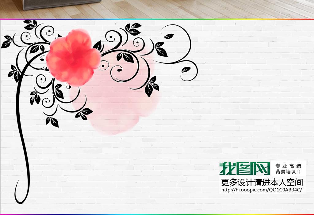 现代简约手绘花纹花朵砖墙笔画电视背景墙