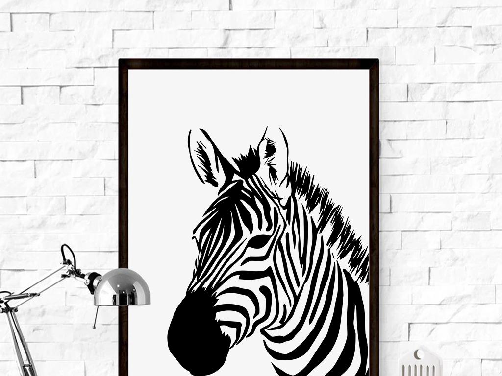 背景墙|装饰画 无框画 动物图案无框画 > 北欧现代简约黑白纹斑马头无