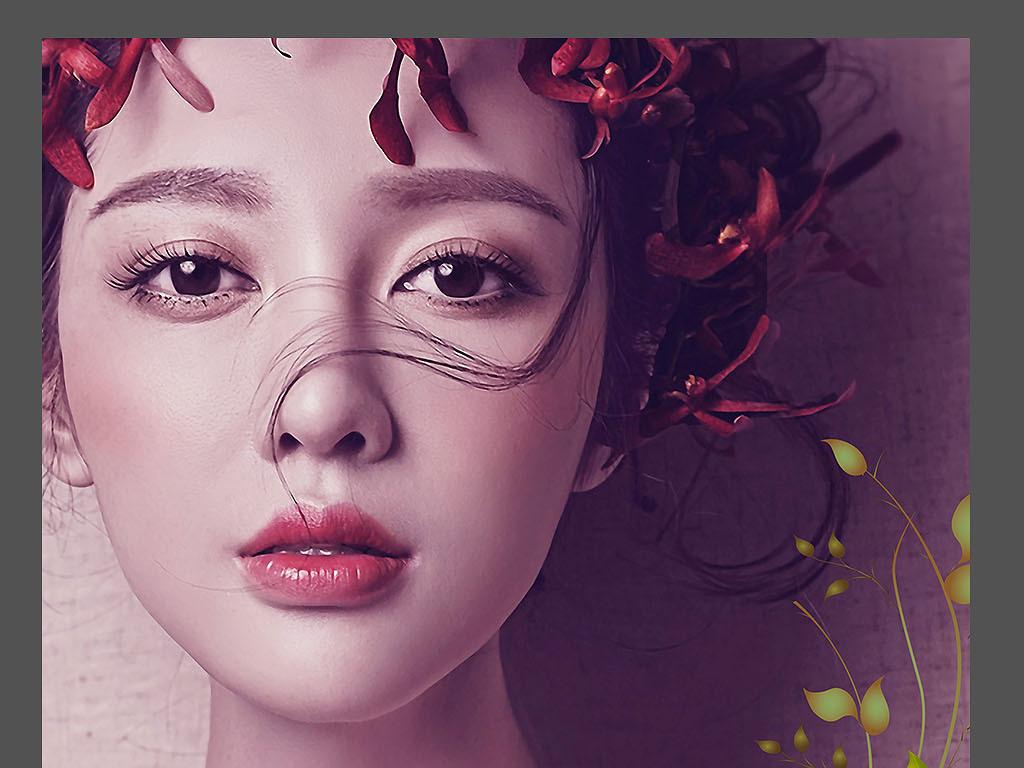 美容海报韩式半永久定妆x展架纹绣韩国整形