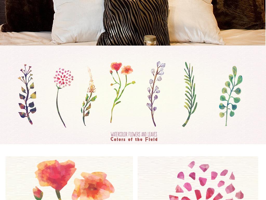 北欧简约手绘水彩花卉植物无框画