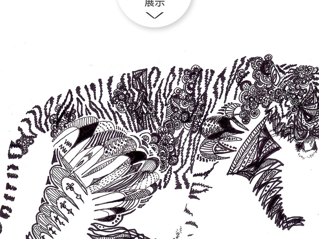 117猎豹装饰画中国风黑白