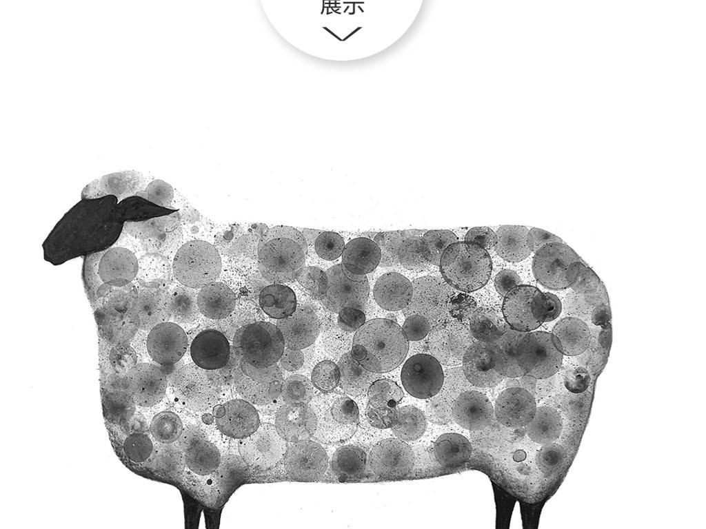 背景墙|装饰画 无框画 动物图案无框画 > 142黑白北欧装饰画简约绵羊