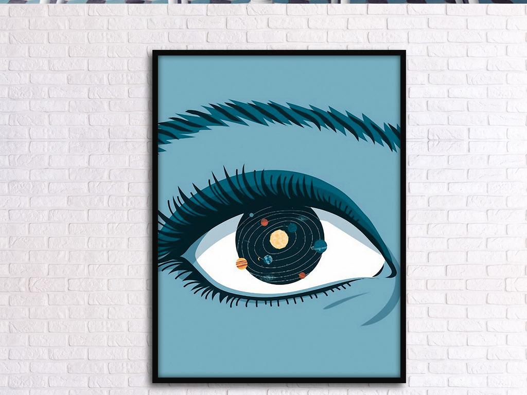 眼睛银河系创意欧美艺术现代时尚室内装饰画图片